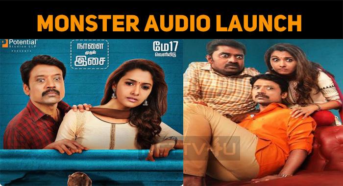 Monster Audio Launch Tomorrow!