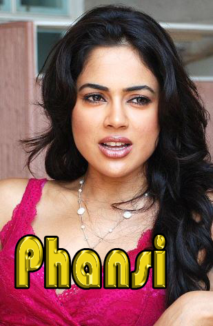 Phansi Movie Review Hindi Movie Review