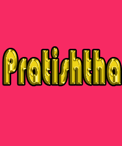 Pratishtha Movie Review Hindi Movie Review