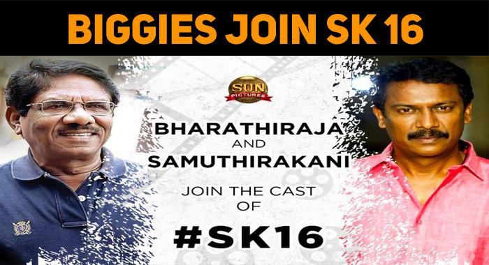 Samuthirakani And Bharathiraja Join Sivakarthik..