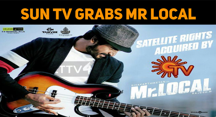Sun TV Grabs Mr Local Satellite Rights!