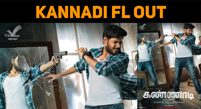 Sundeep's Kannadi FL Released!