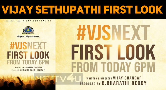 Vijay Sethupathi First Look From Today!
