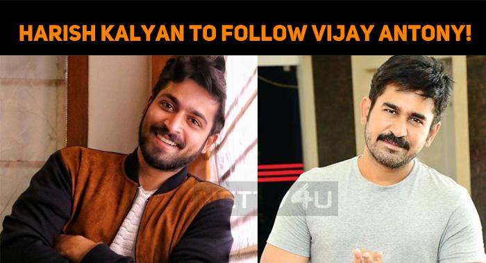 After Vijay Antony, It Is Harish Kalyan!