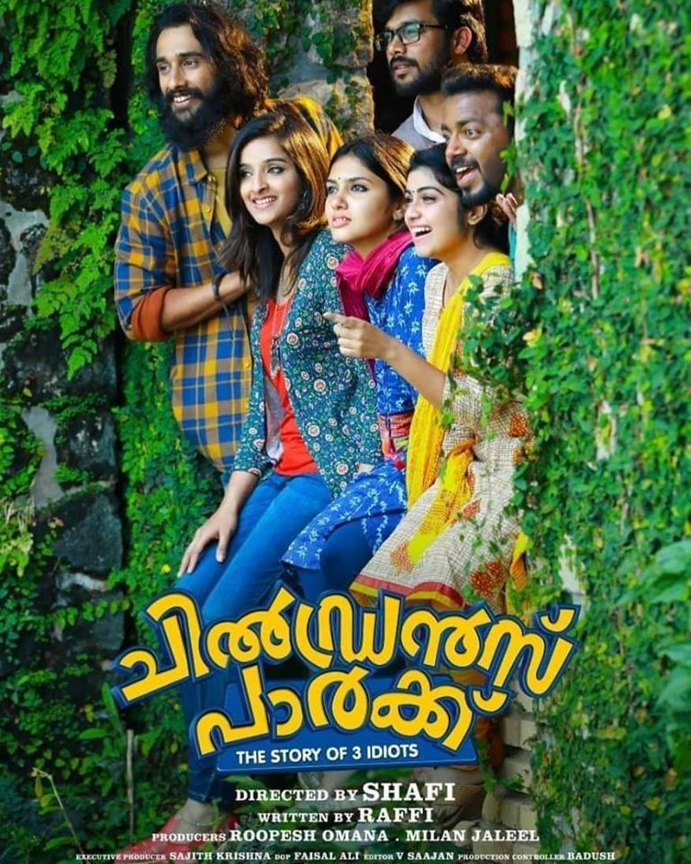 Childrens Park Movie Review Tamil Movie Review