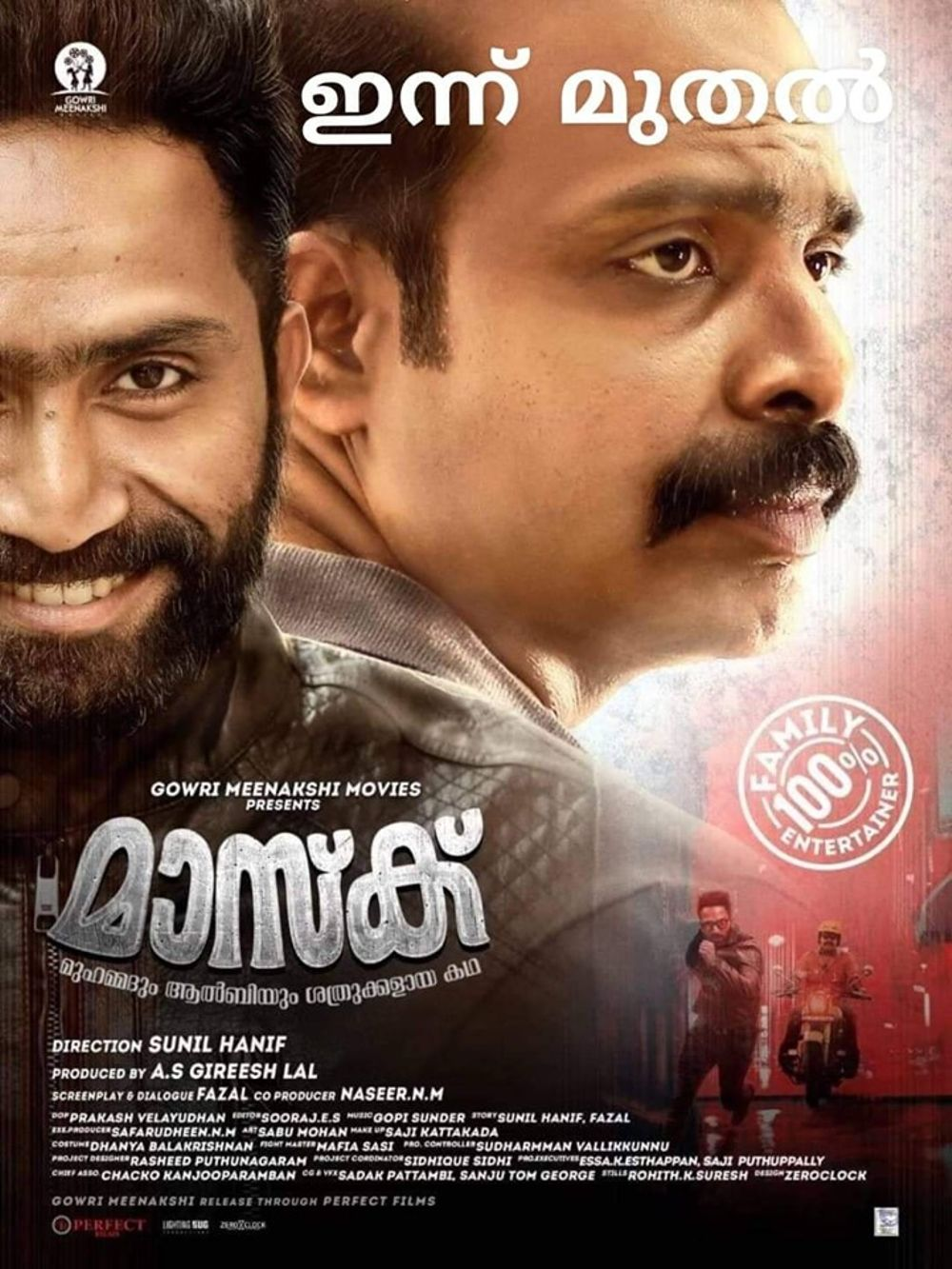 Mask Movie Review Malayalam Movie Review