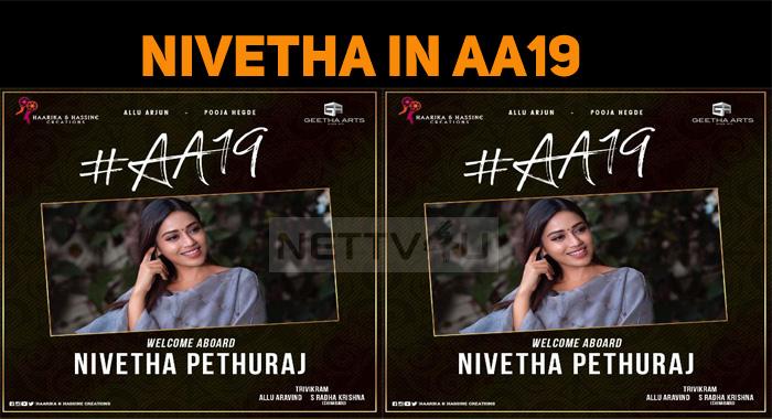Nivetha Pethuraj Joins AA 19!