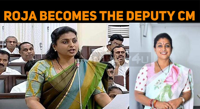Rajini's Heroine Becomes The Deputy CM!
