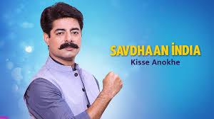 Savdhaan India Kisse Anokhe