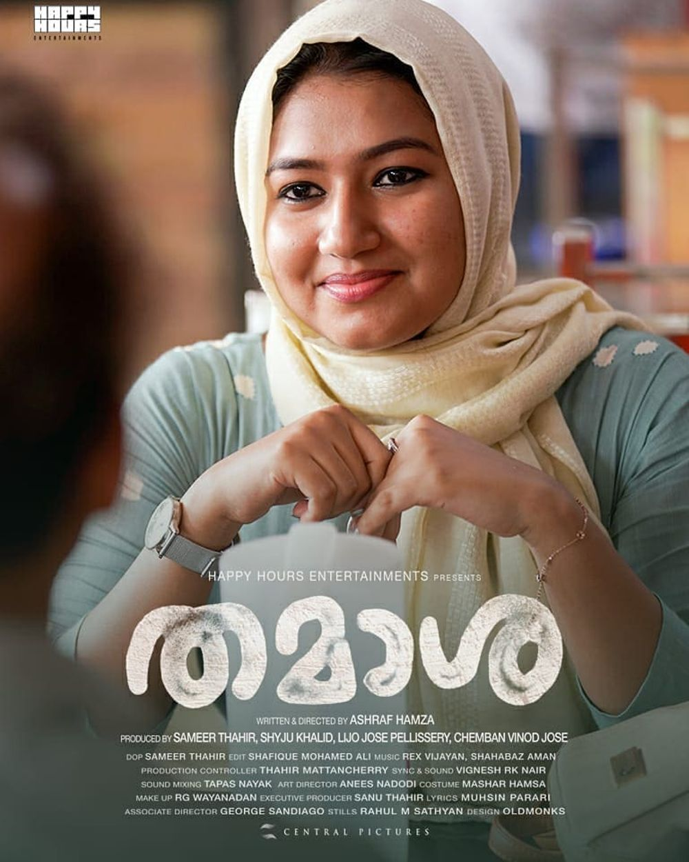 Thamasha Movie Review Malayalam Movie Review
