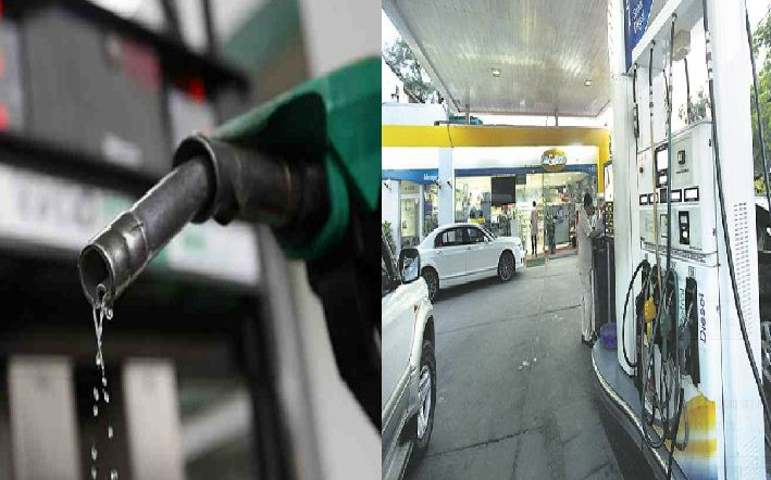 All India Petrol Dealers Association Announced A Strike!