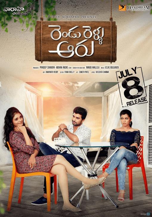 Rendu Rellu Aaru Movie Review English Movie Review