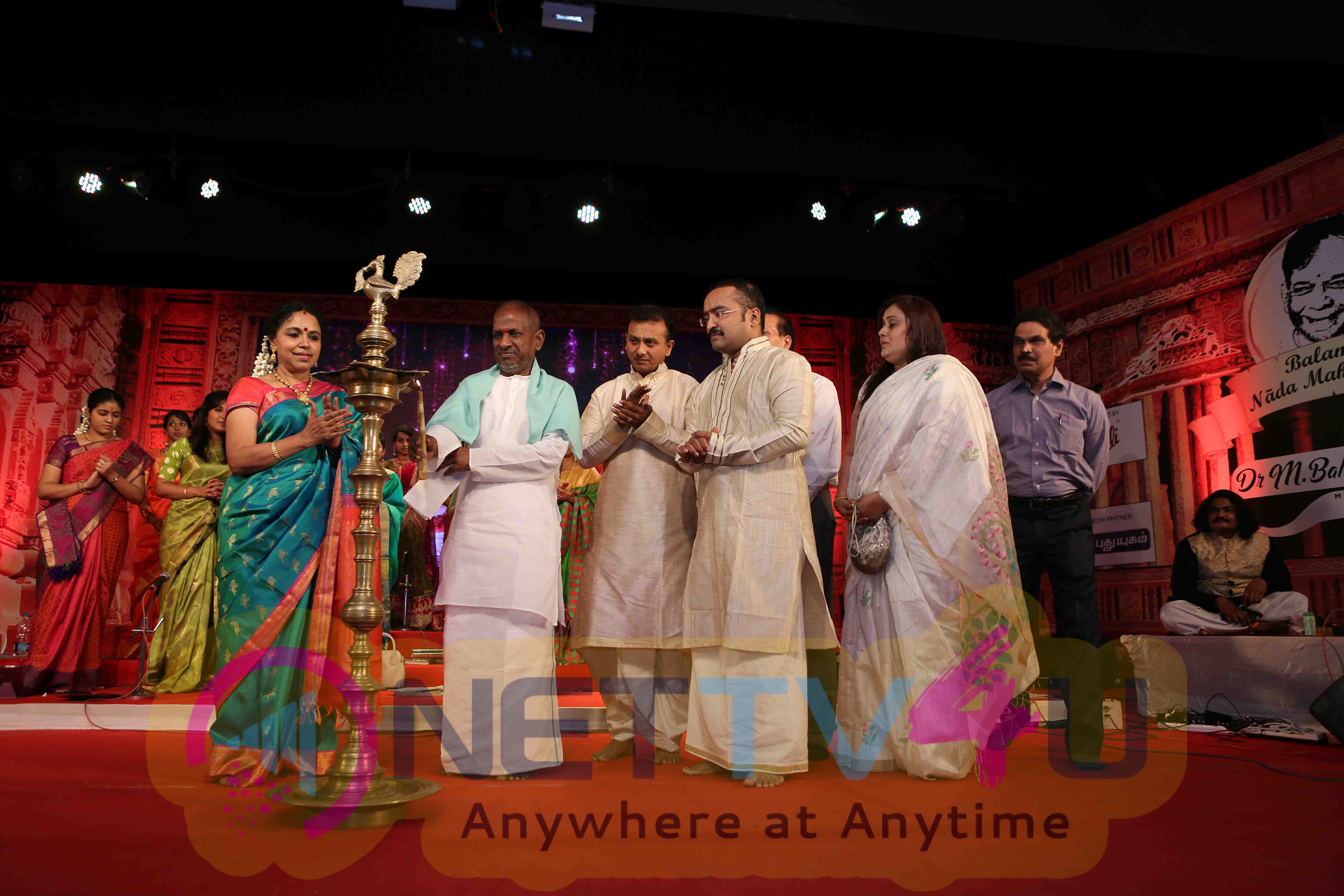 Stills Of Balamurali Krishna Memorial Trust Launch