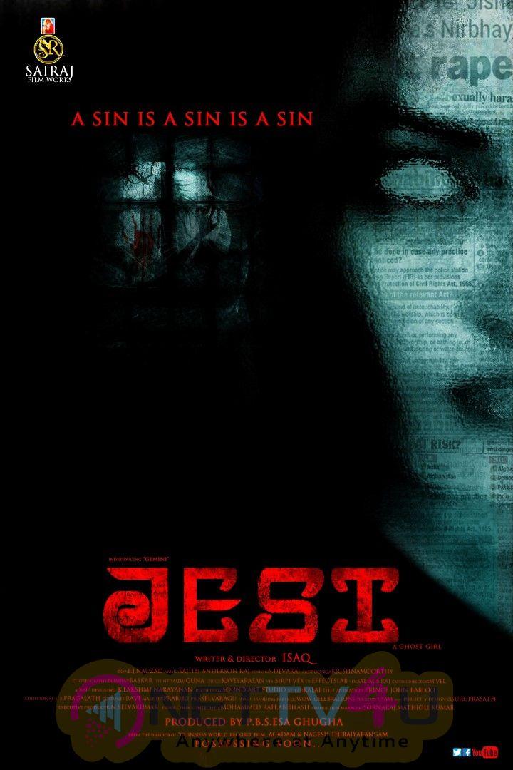 Jesi Movie Posters