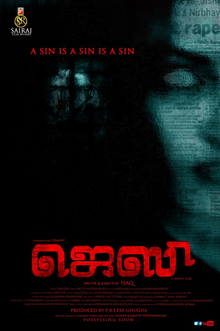 Jesi Movie Review Tamil Movie Review