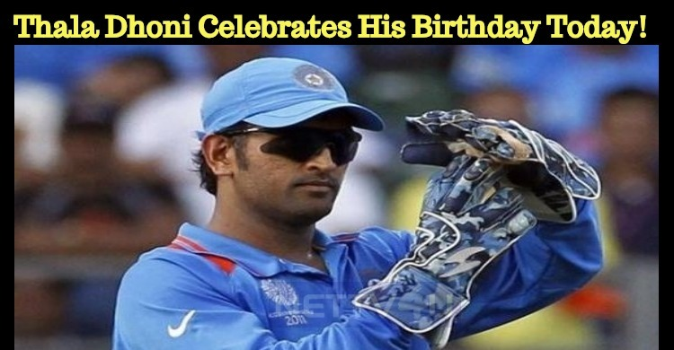 Thala Dhoni Celebrates His Birthday Today!