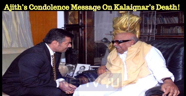 Ajith's Condolence Message On Kalaignar's Death!