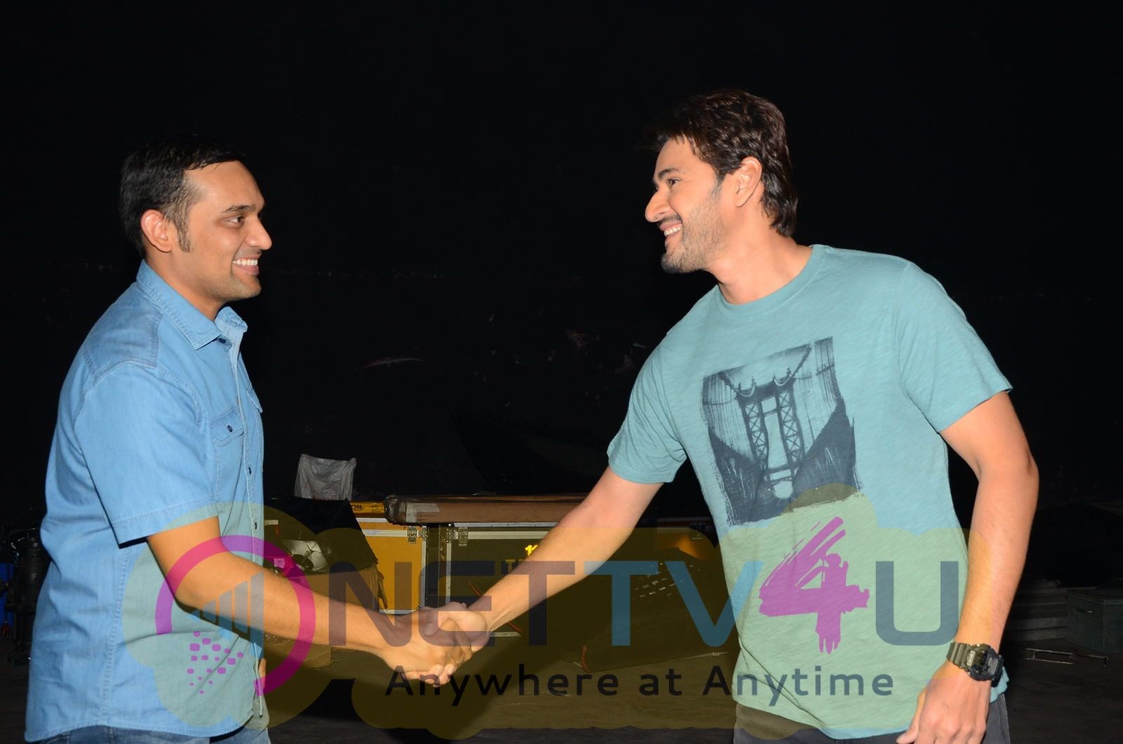 Srinivasa Kalyanam Trailer Launch By SuperStar Mahesh Babu Photos Telugu Gallery