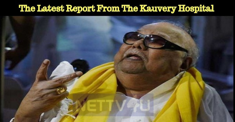 The Latest Report From The Kauvery Hospital Management! Tamil News
