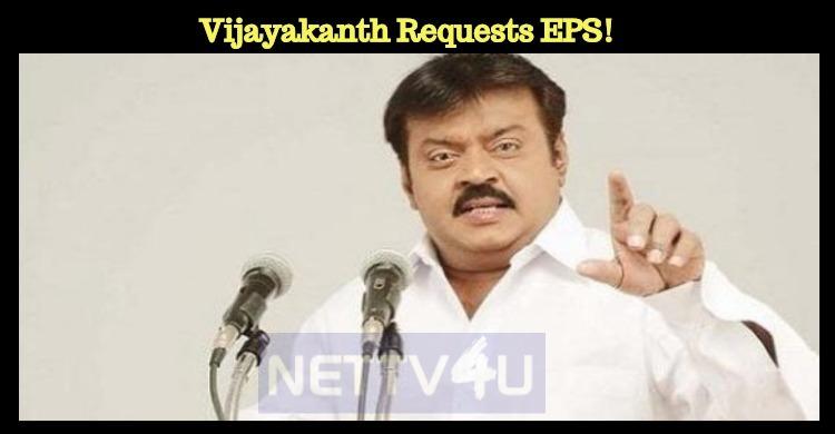 Vijayakanth Requests EPS!