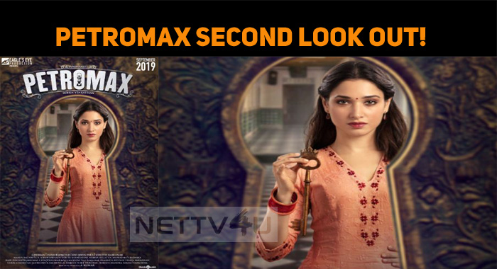Gorgeous Tamannaah - Petromax Second Look Out!
