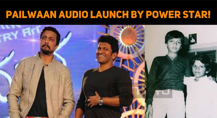 Pailwaan Audio Launch By Power Star!