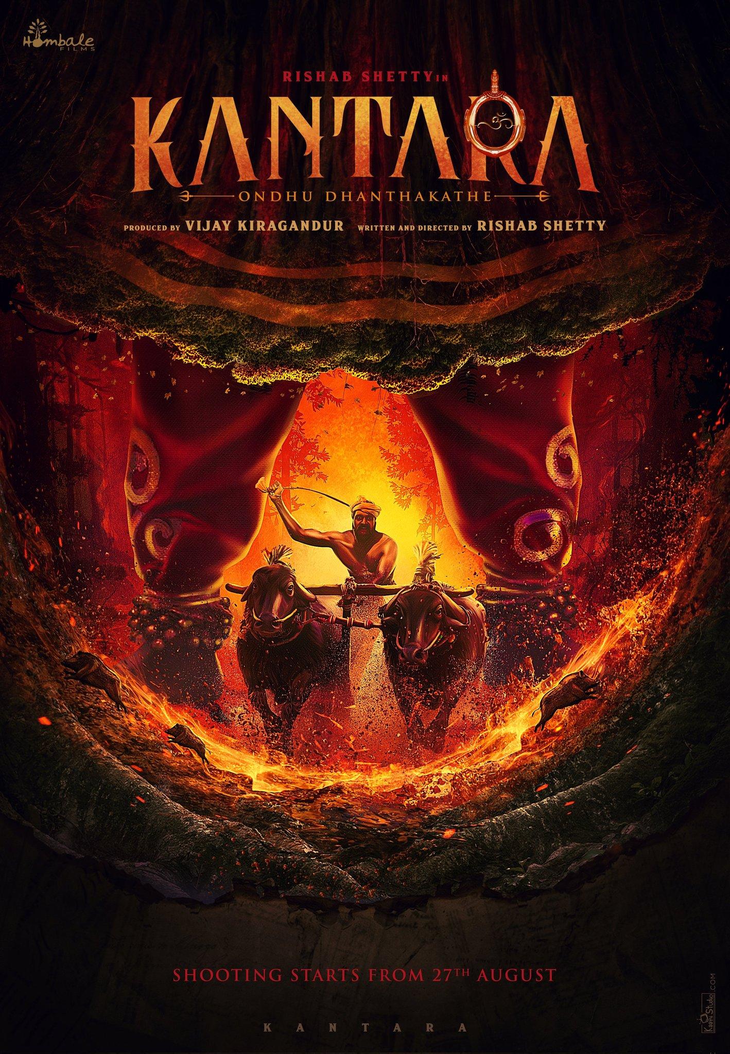 Kantara Movie Review