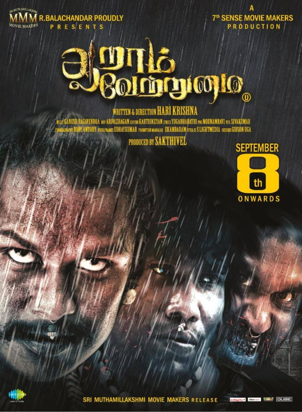 Aaram Vettrumai Movie Review Tamil Movie Review