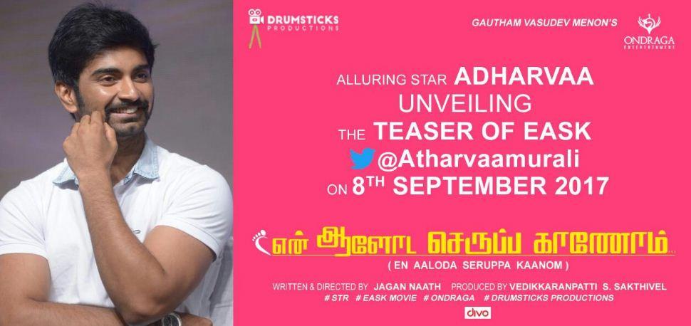 Atharvaa To Unveil The Teaser Of En Aaloda Seruppa Kaanom Teaser!
