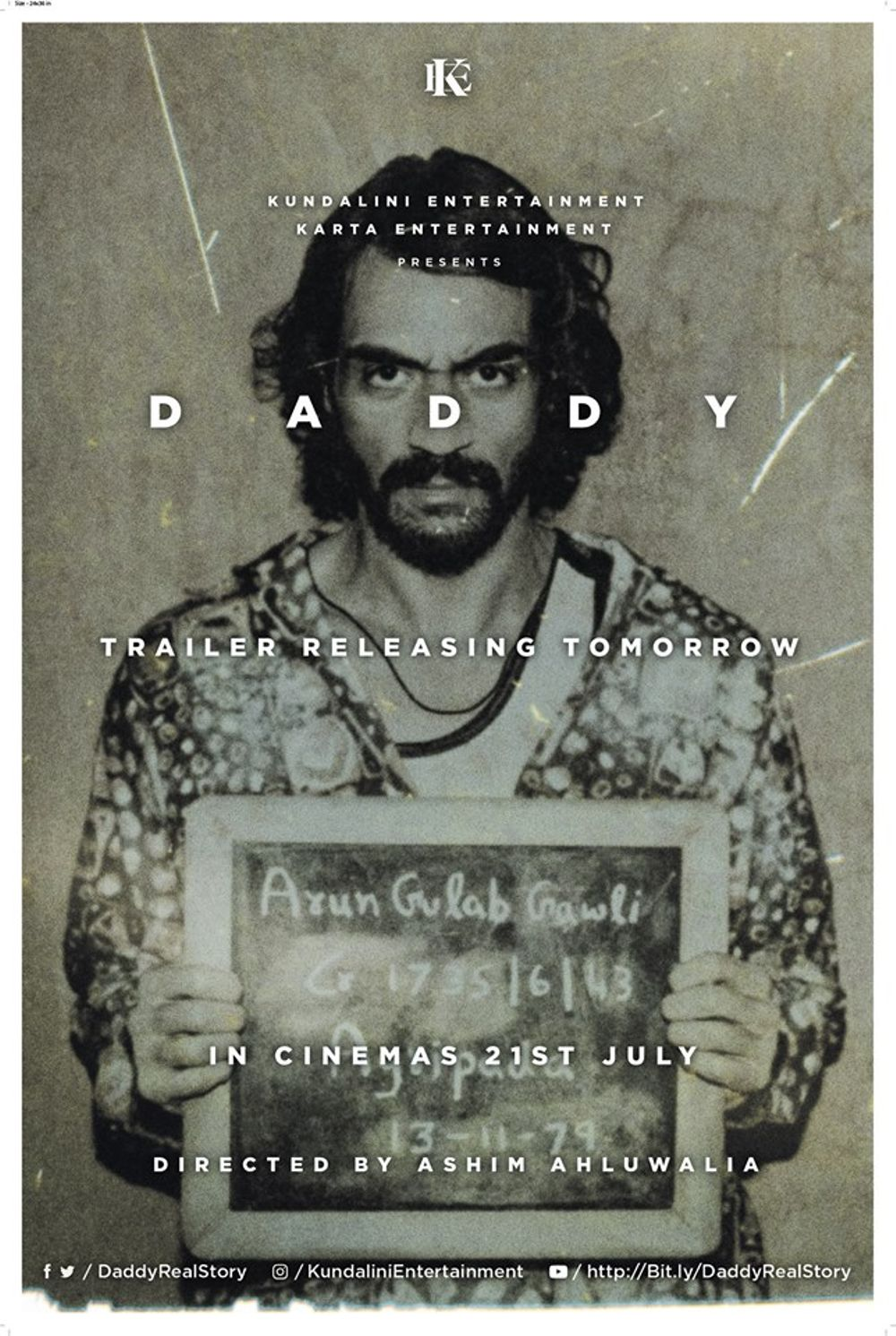 Daddy Movie Review Hindi Movie Review