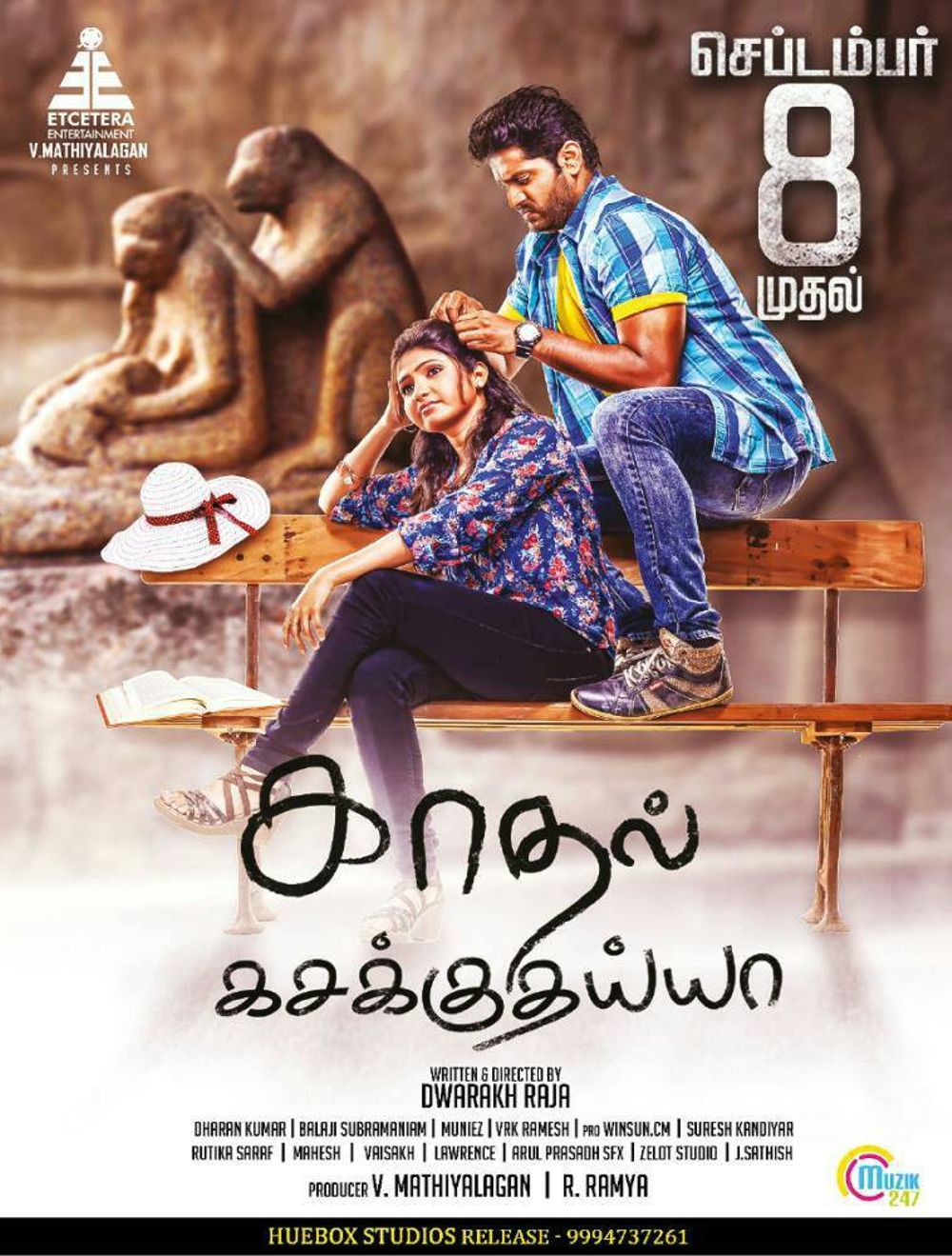 Kadhal Kasakuthaiya Movie Review Tamil Movie Review