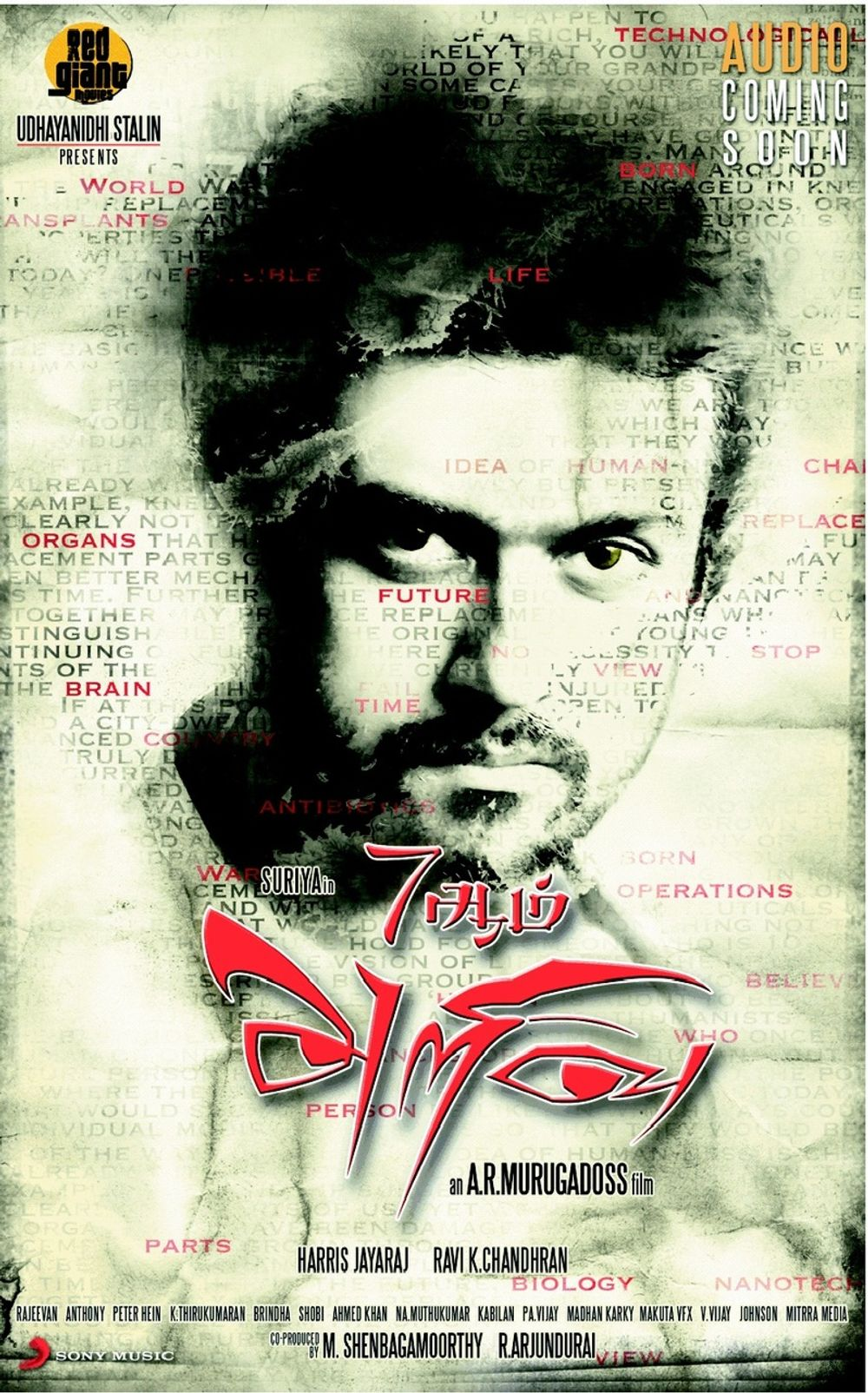 7Aum Arivu Movie Review