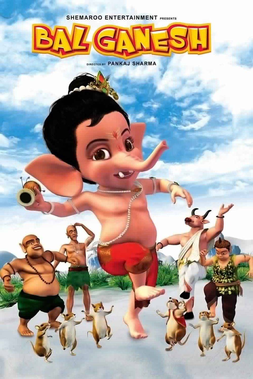 Bal Ganesh Movie Review