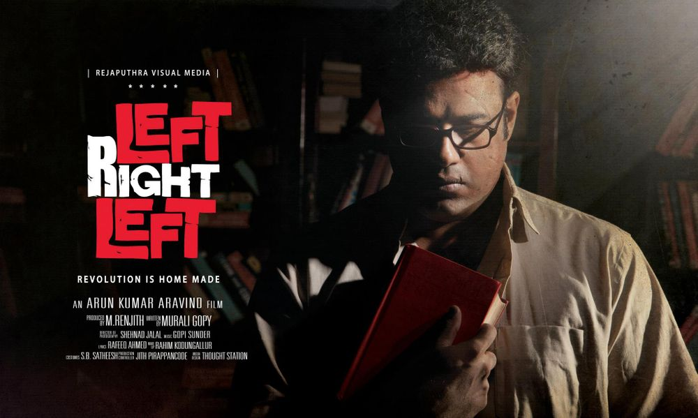 Left Right Left Movie Review