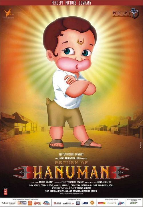 Return Of Hanuman Movie Review