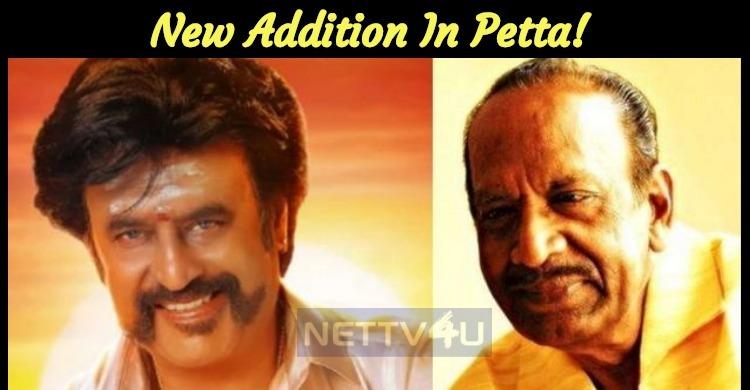 New Addition In Petta!