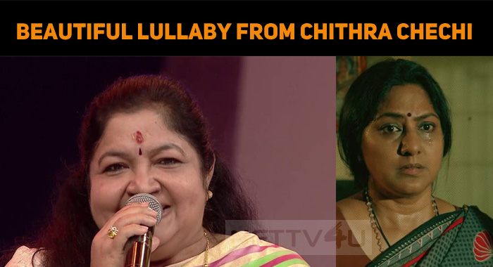 A Sweet Thaalaattu From Chithra Chechi!