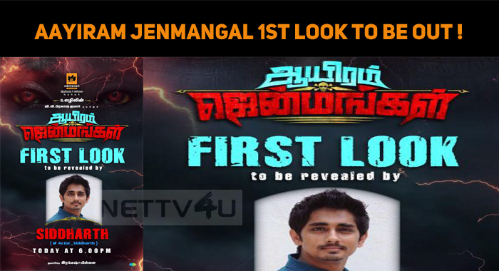 Aayiram Jenmangal First Look To Be Out Today!