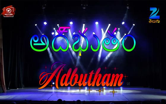 Adbutham