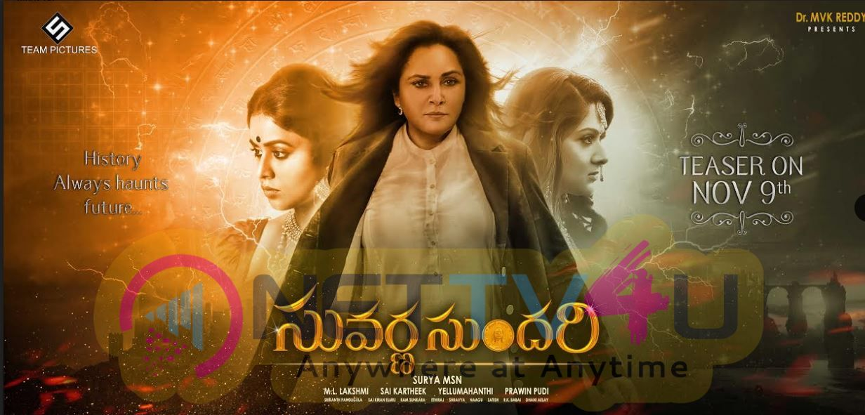 Suvarna Sundari Movie Teaser Release Date Poster
