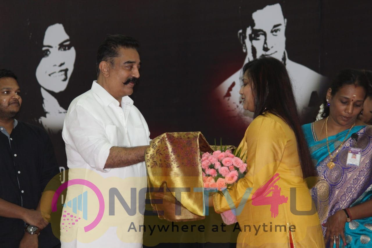 Get Your Freaking Hands Off Me [ GYFHOM ] Music Album Launch Images Tamil Gallery