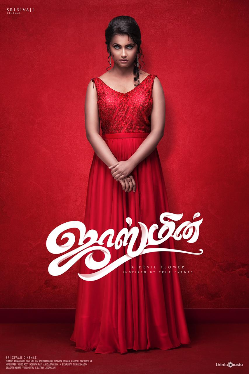 Jasmine - A Devil Flower Movie Review Tamil Movie Review