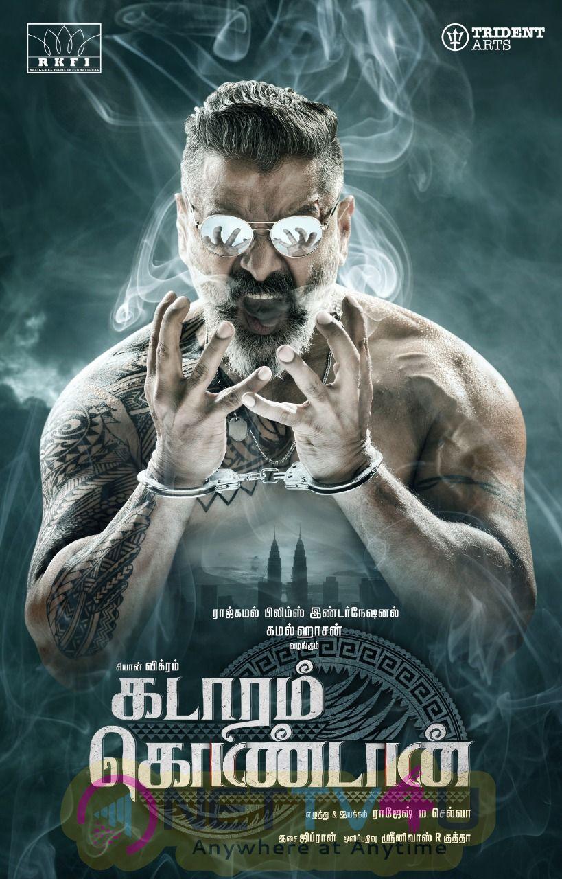 Kadaram Kondan Movie Posters