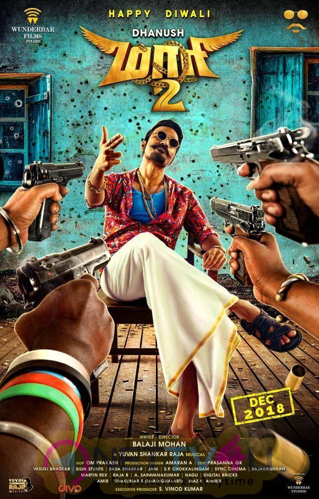 Maari 2 Movie Posters Tamil Gallery