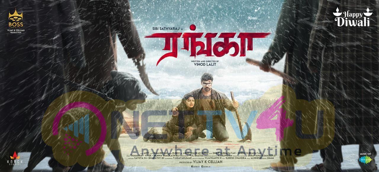 Ranga Movie Poster Tamil Gallery