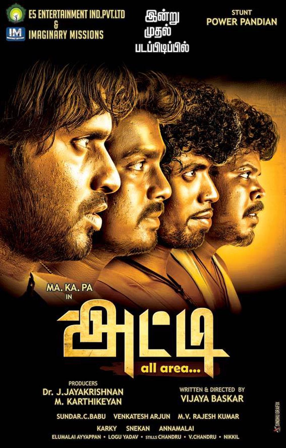 Atti Movie Review Tamil Movie Review