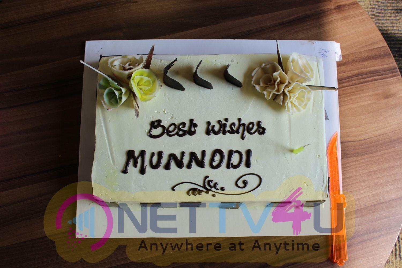 Munnodi Movie Audio Launch At Suriyan FM Attractive Photos