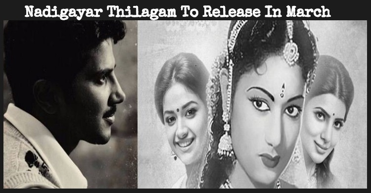 Nadigayar Thilagam To Hit The Screens In March 2018! Tamil News