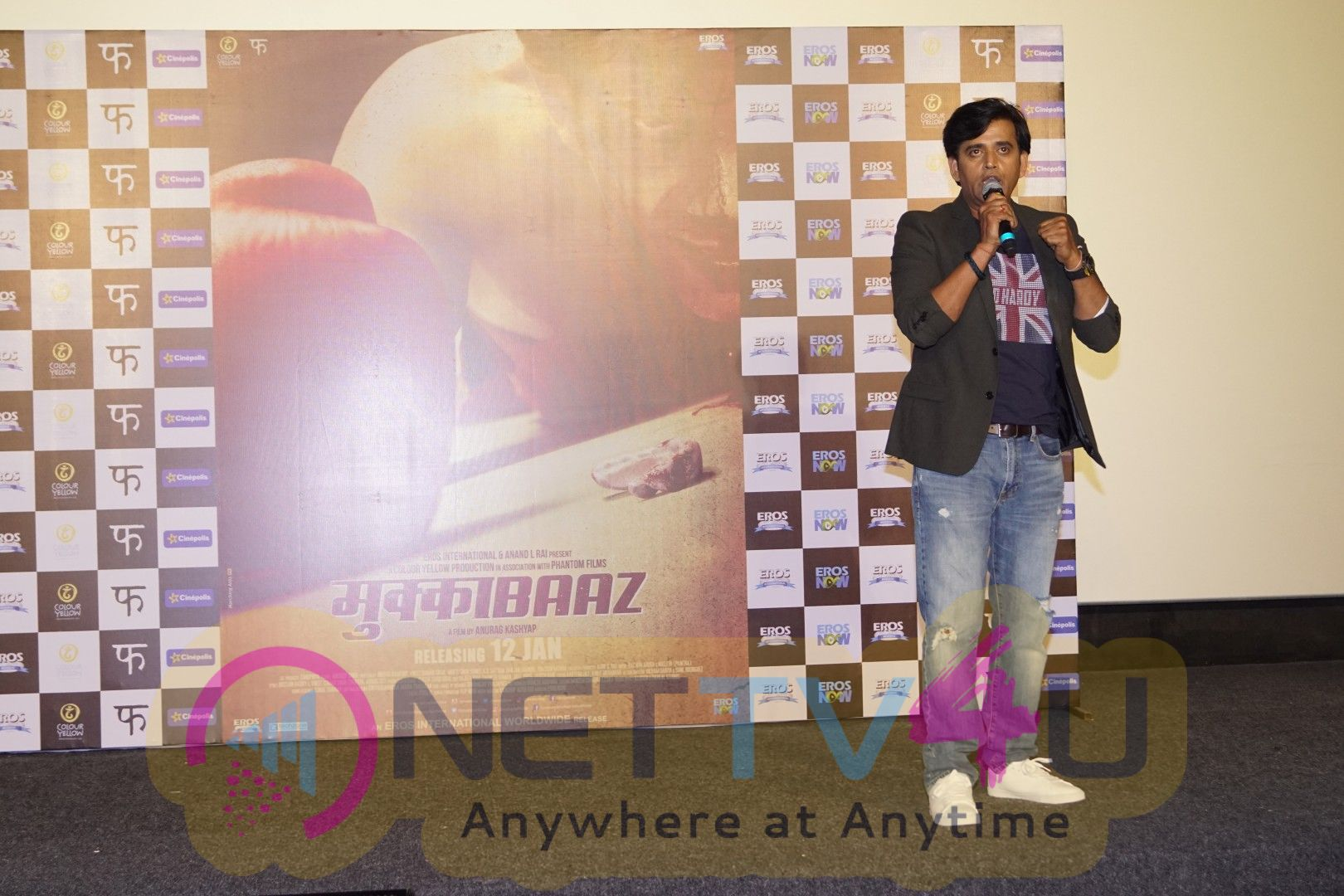 Trailer Launch Of Mukkabaaz With Star Cast Pics