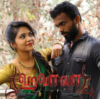 Hawala Movie Review